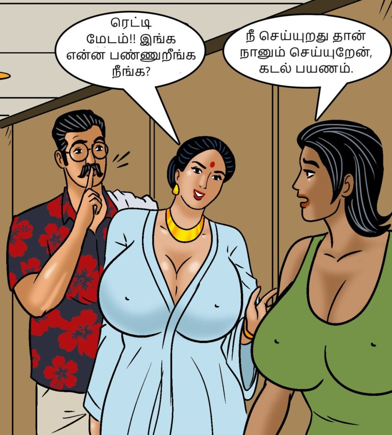 Velamma - Episode 100 - Part 2 - Tamil - Page 148