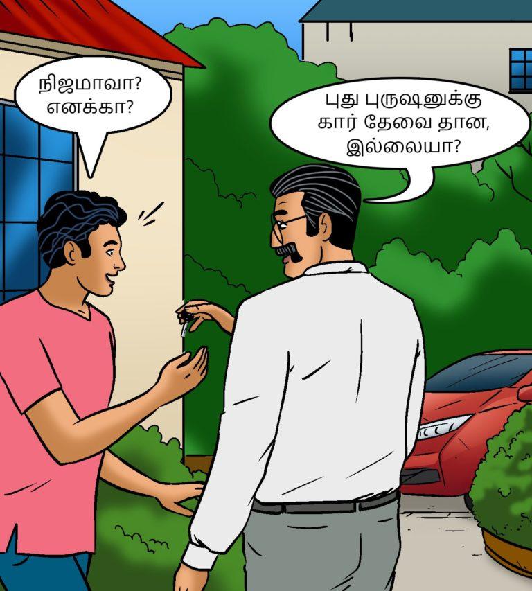 Velamma - Episode 101 - Tamil - Page 001
