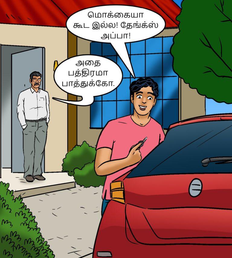 Velamma - Episode 101 - Tamil - Page 002