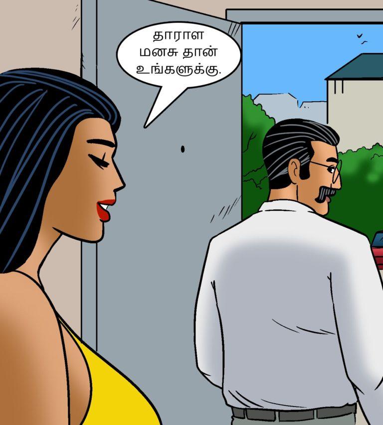 Velamma - Episode 101 - Tamil - Page 003