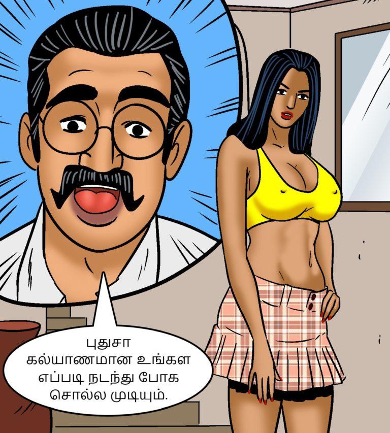 Velamma - Episode 101 - Tamil - Page 004