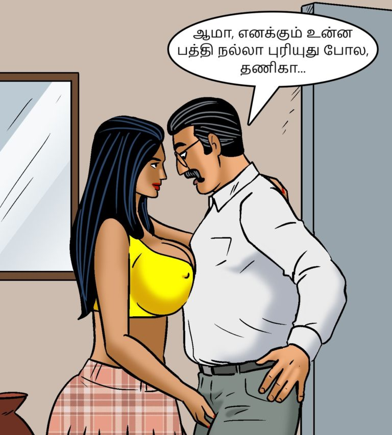 Velamma - Episode 101 - Tamil - Page 007
