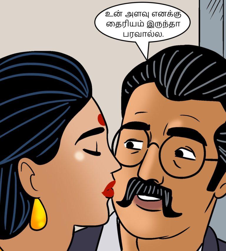 Velamma - Episode 102 - Tamil - Page 005
