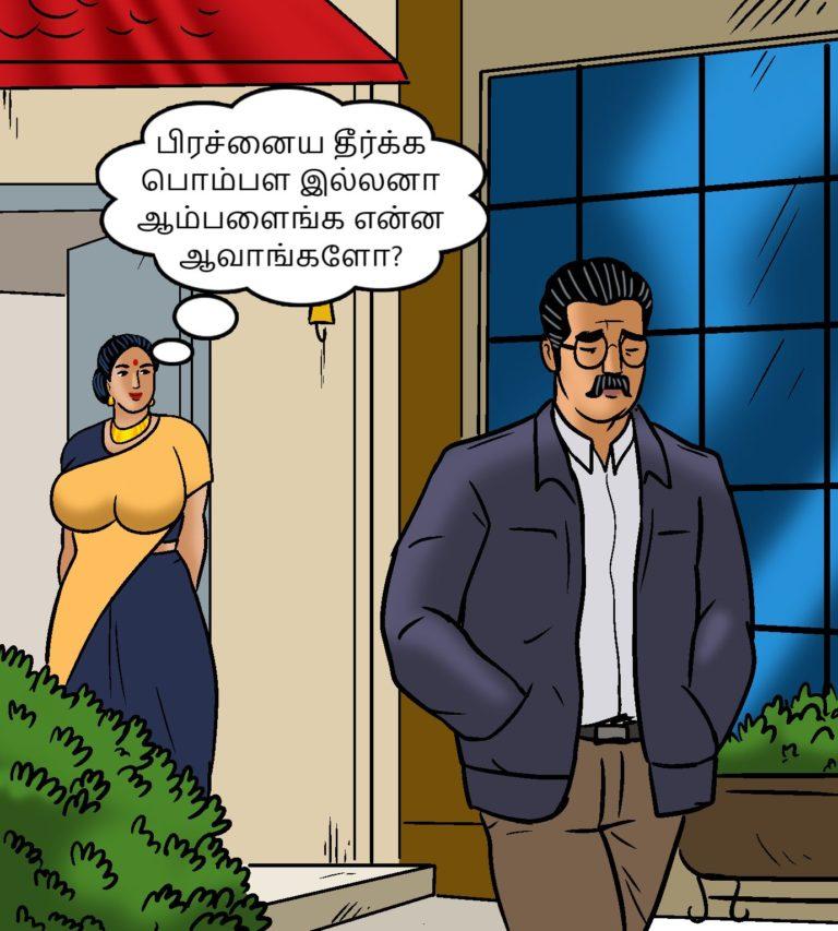 Velamma - Episode 102 - Tamil - Page 006