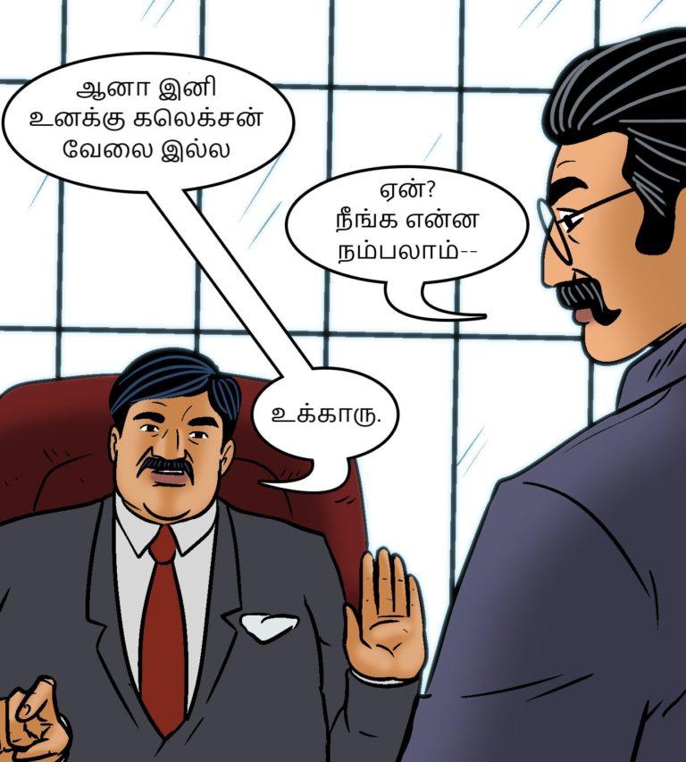 Velamma - Episode 102 - Tamil - Page 009
