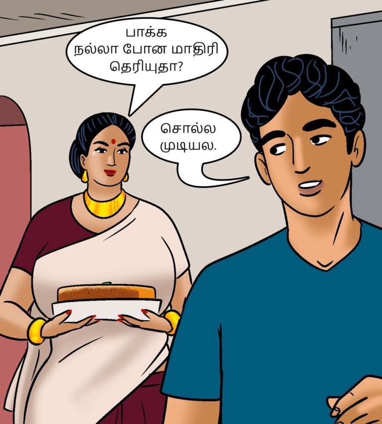 Velamma - Episode 103 - Tamil - Page 002