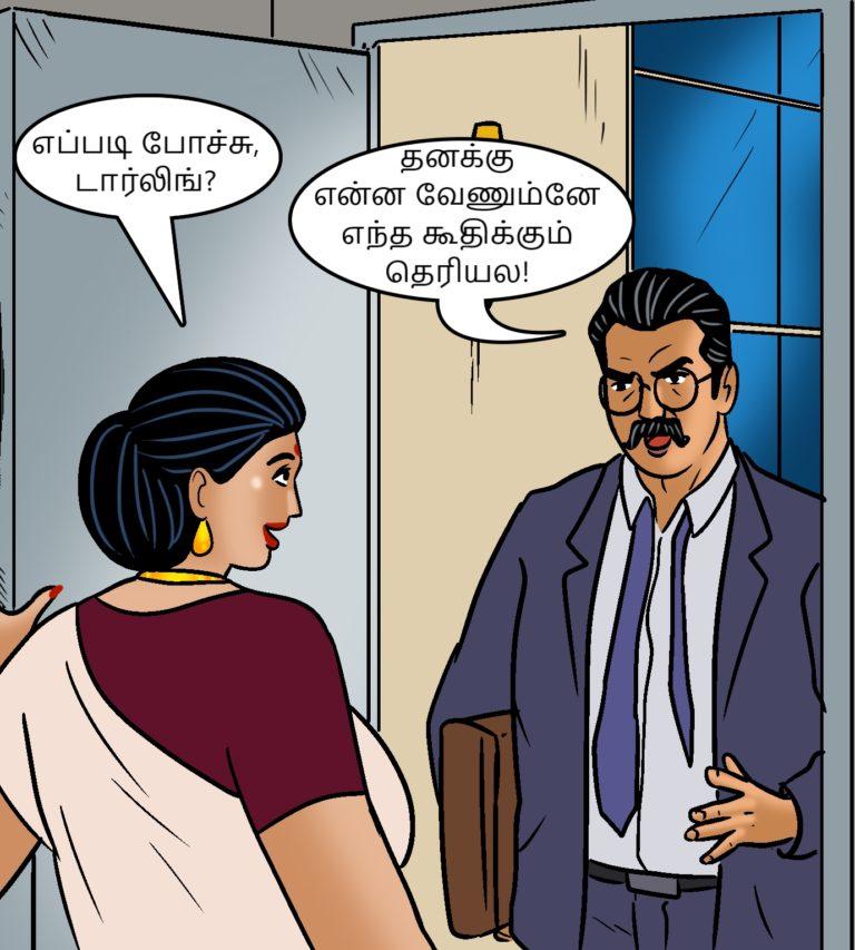 Velamma - Episode 103 - Tamil - Page 005