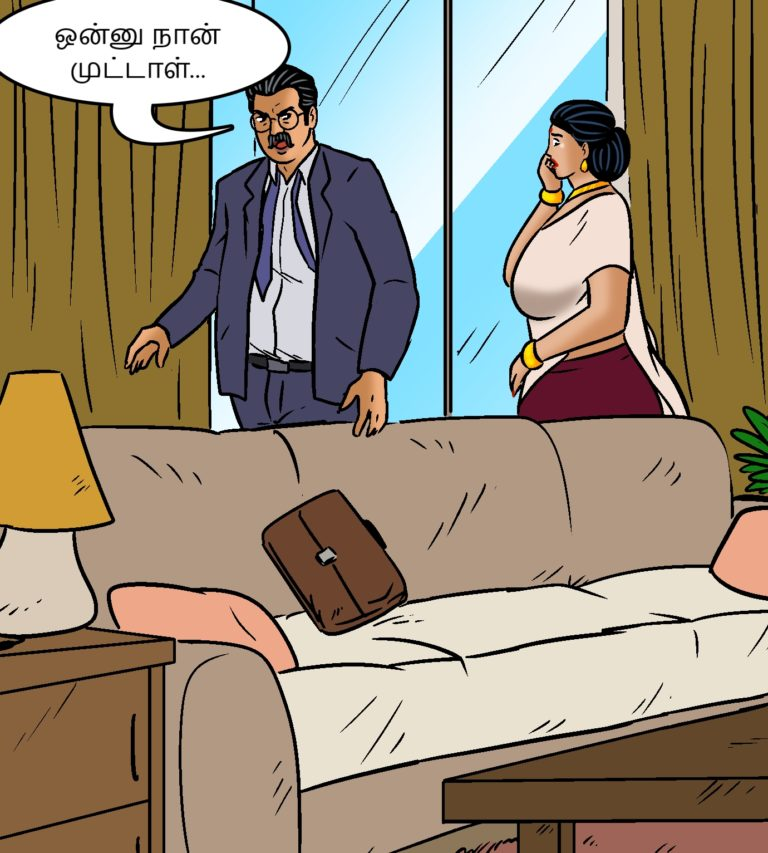 Velamma - Episode 103 - Tamil - Page 006