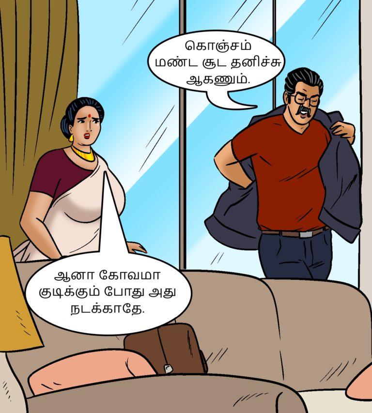 Velamma - Episode 103 - Tamil - Page 009