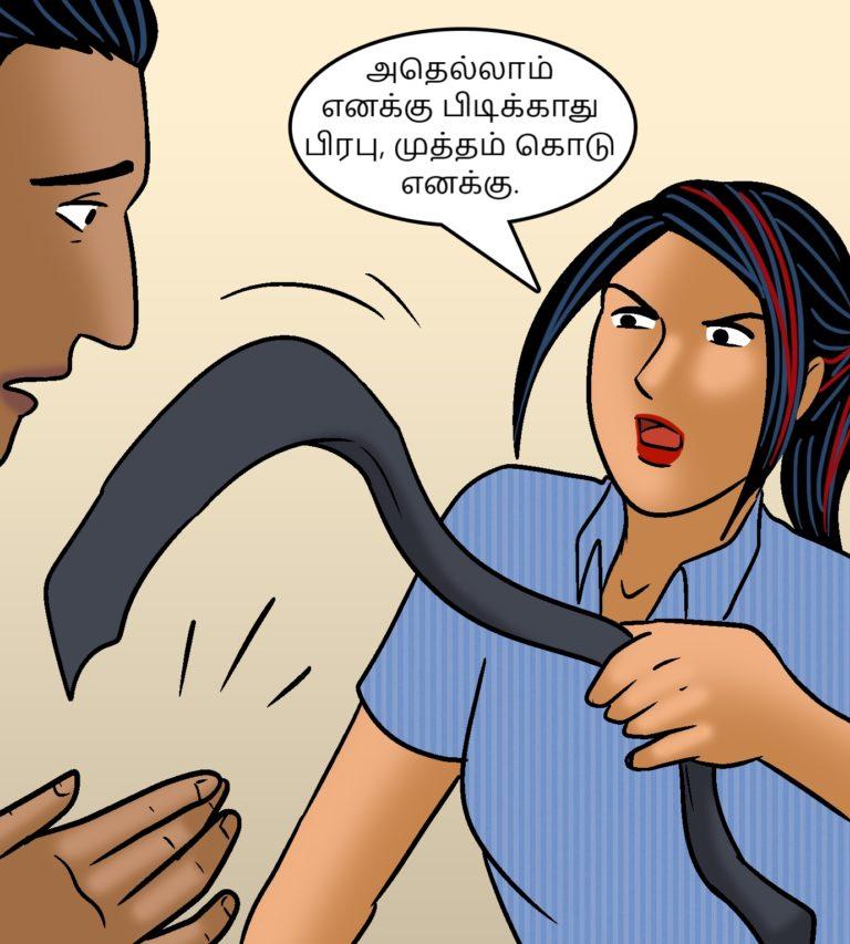 Velamma - Episode 104 - Tamil - Page 009