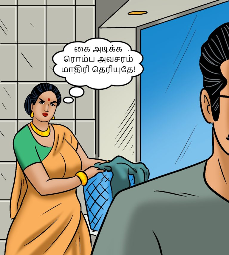Velamma - Episode 105 - Tamil - Page 006