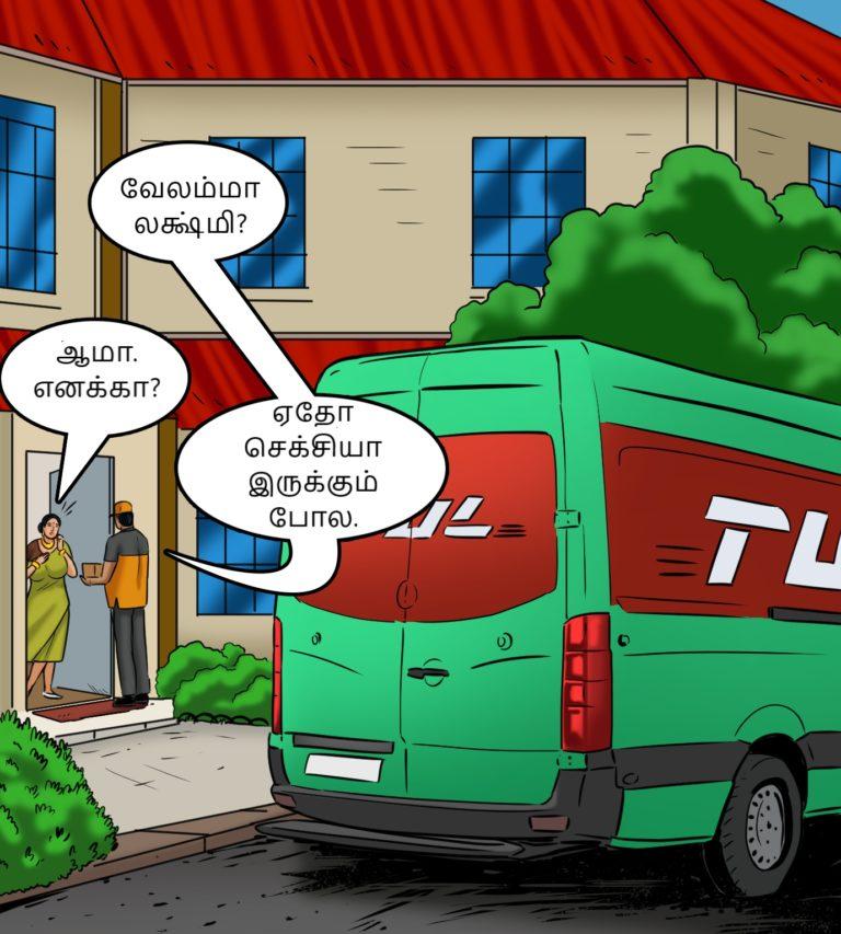 Velamma - Episode 106 - Tamil - Page 001