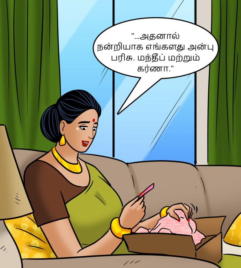 Velamma - Episode 106 - Tamil - Page 008