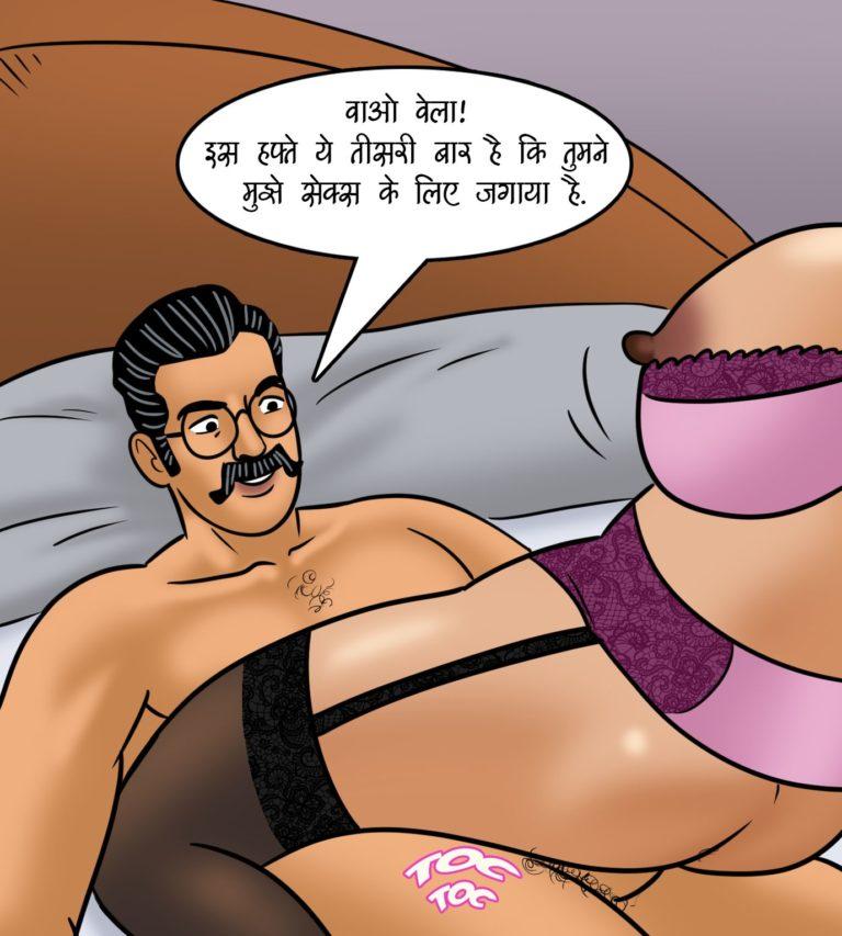 Velamma - Episode 107 - Hindi - Page 002