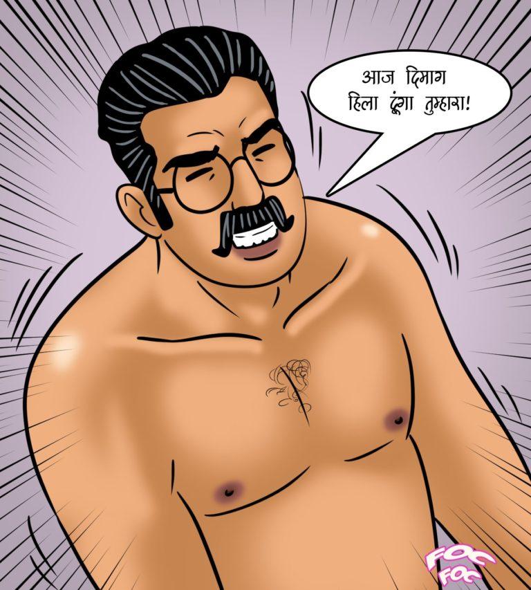 Velamma - Episode 107 - Hindi - Page 008