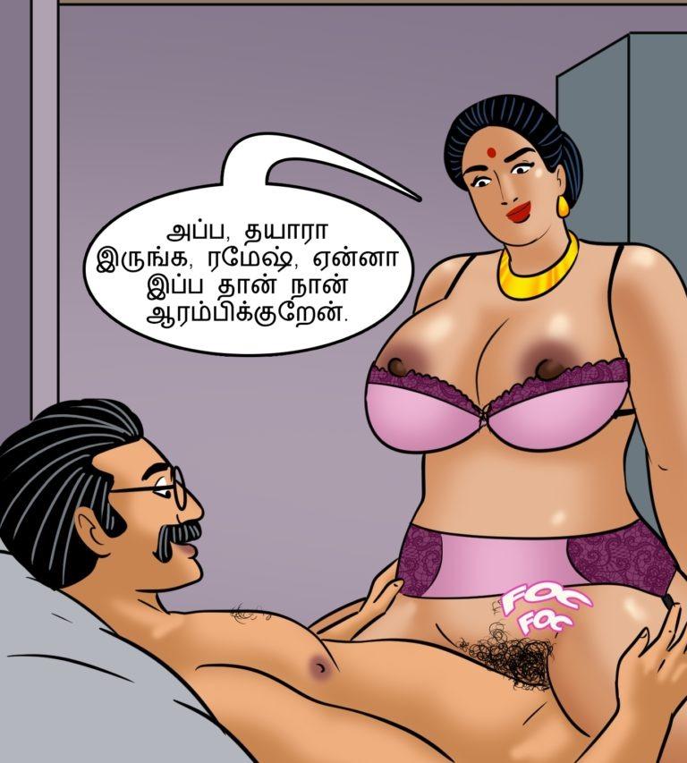 Velamma - Episode 107 - Tamil - Page 004