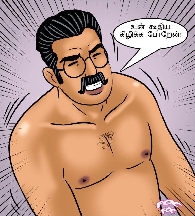 Velamma - Episode 107 - Tamil - Page 008