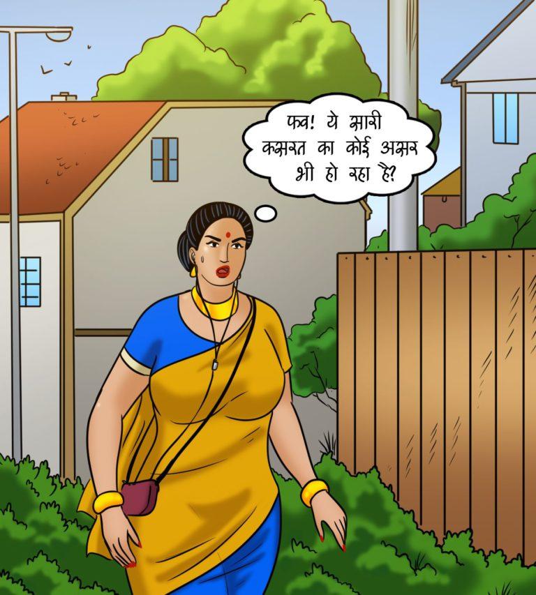 Velamma - Episode 108 - Hindi - Page 001
