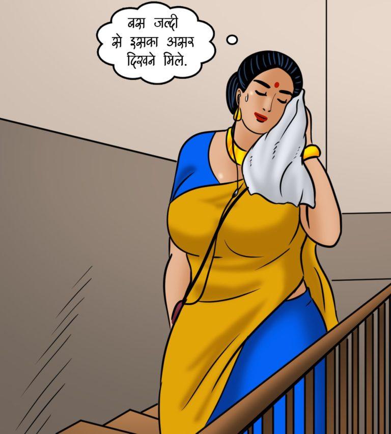 Velamma - Episode 108 - Hindi - Page 003