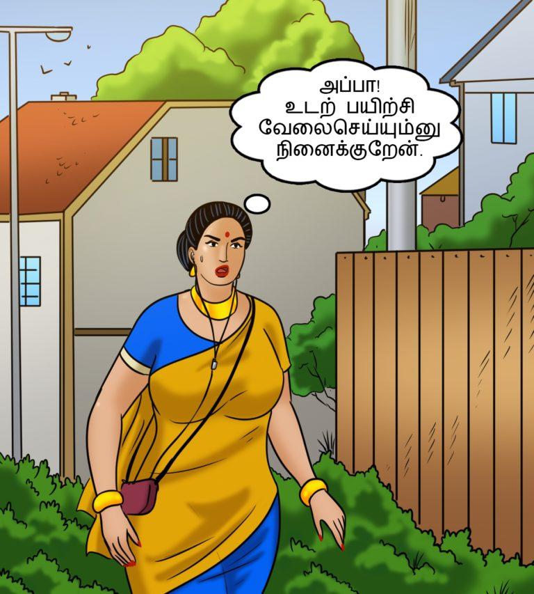 Velamma - Episode 108 - Tamil - Page 001