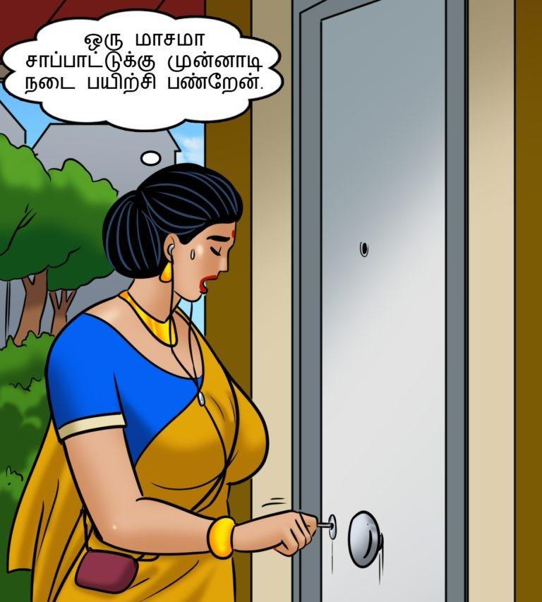 Velamma - Episode 108 - Tamil - Page 002