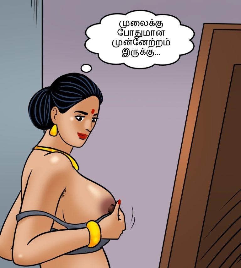 Velamma - Episode 108 - Tamil - Page 008