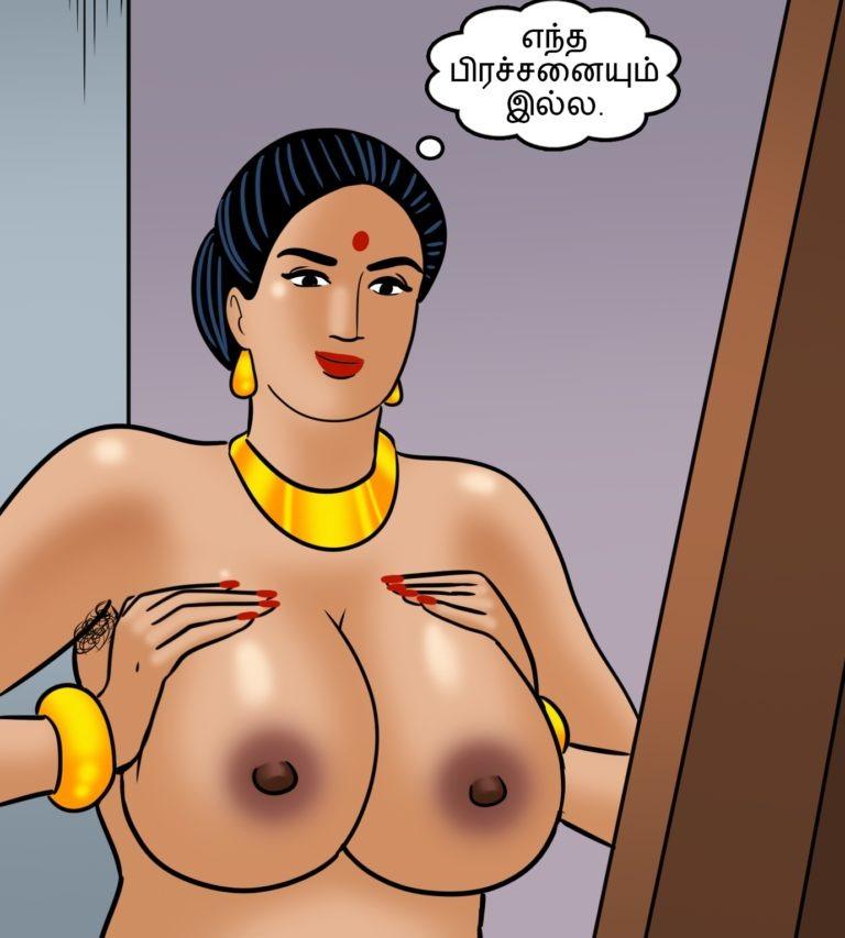 Velamma - Episode 108 - Tamil - Page 009