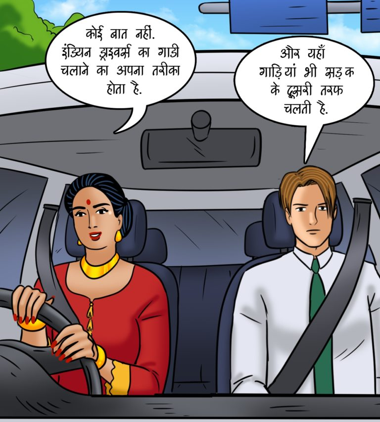 Velamma - Episode 110 - Hindi - Page 002
