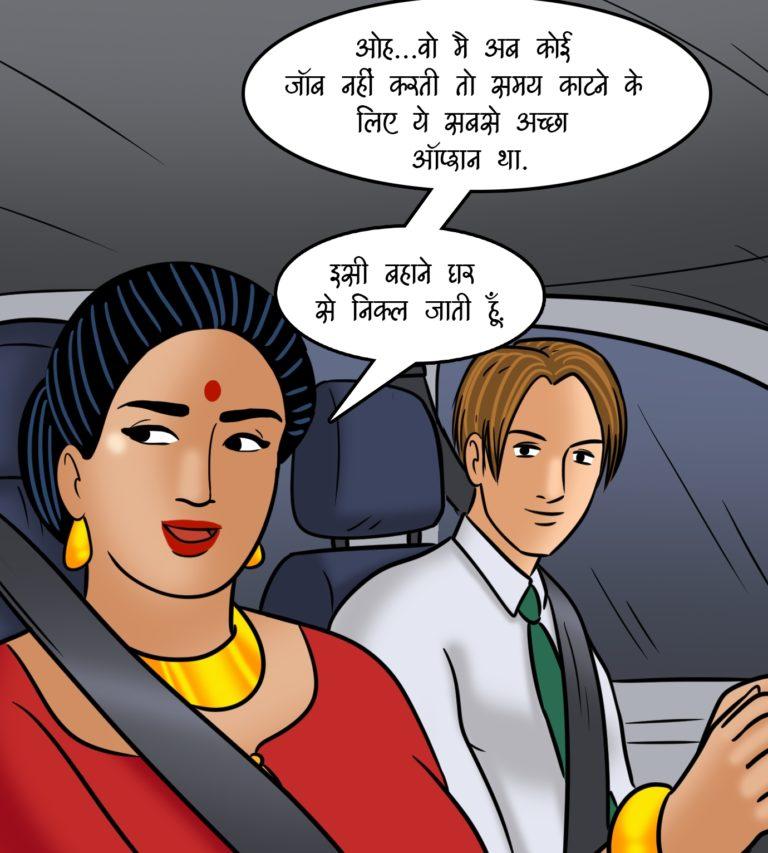 Velamma - Episode 110 - Hindi - Page 005