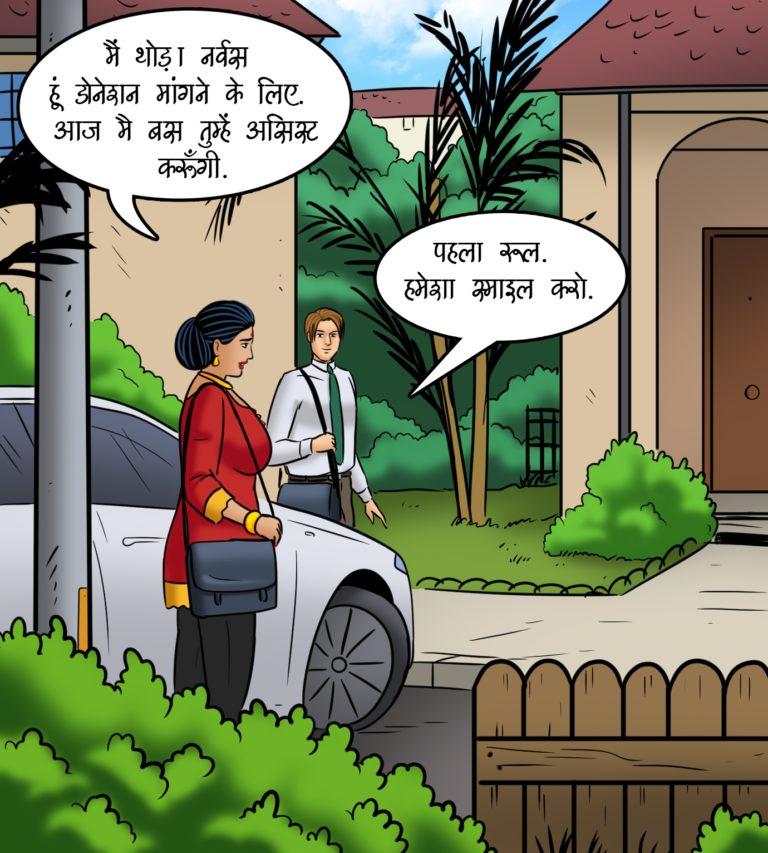 Velamma - Episode 110 - Hindi - Page 006