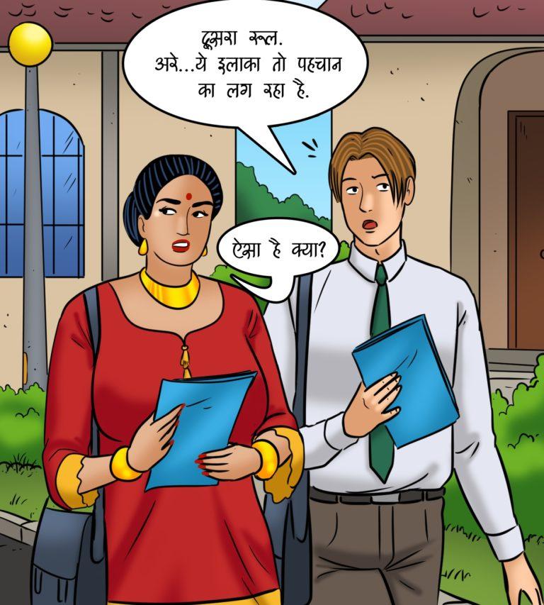 Velamma - Episode 110 - Hindi - Page 007