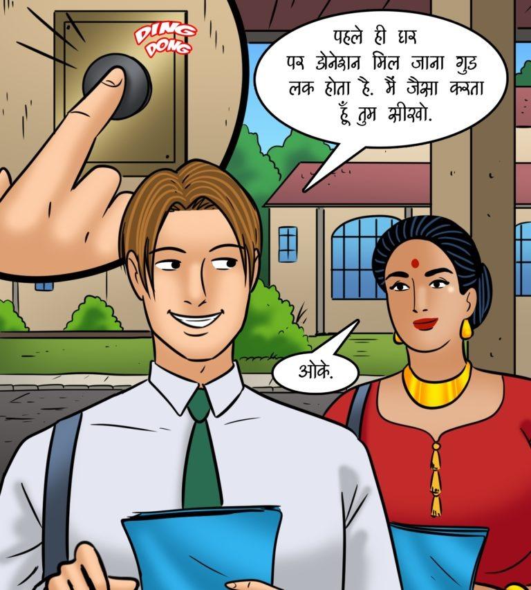 Velamma - Episode 110 - Hindi - Page 009
