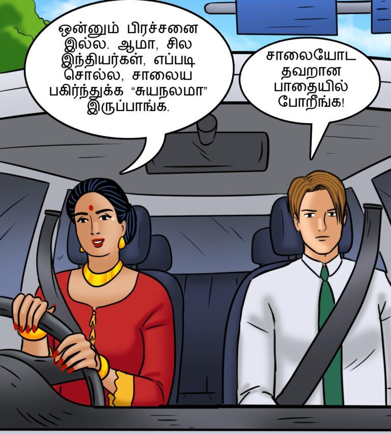 Velamma - Episode 110 - Tamil - Page 002