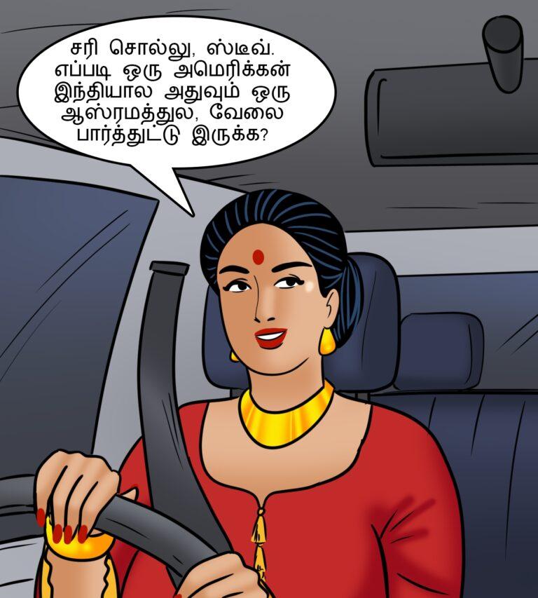 Velamma - Episode 110 - Tamil - Page 003