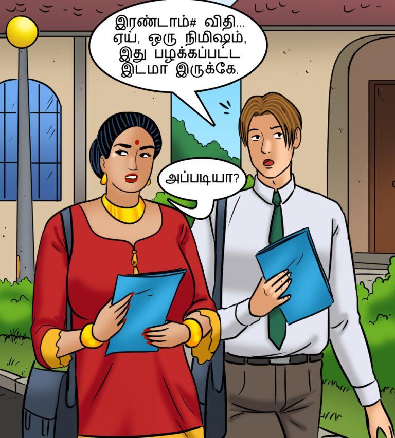 Velamma - Episode 110 - Tamil - Page 007