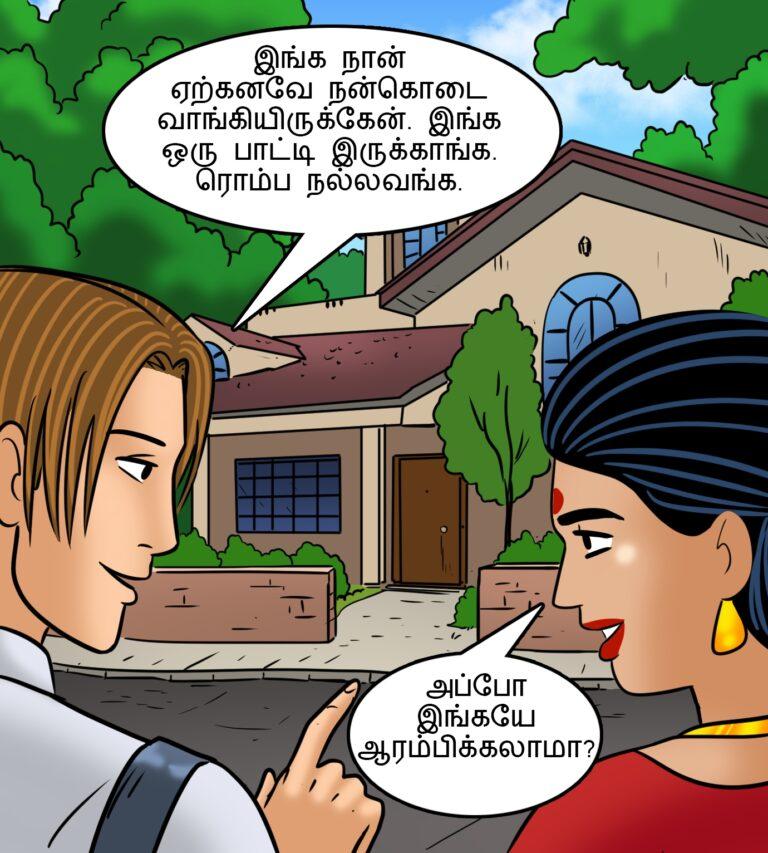 Velamma - Episode 110 - Tamil - Page 008