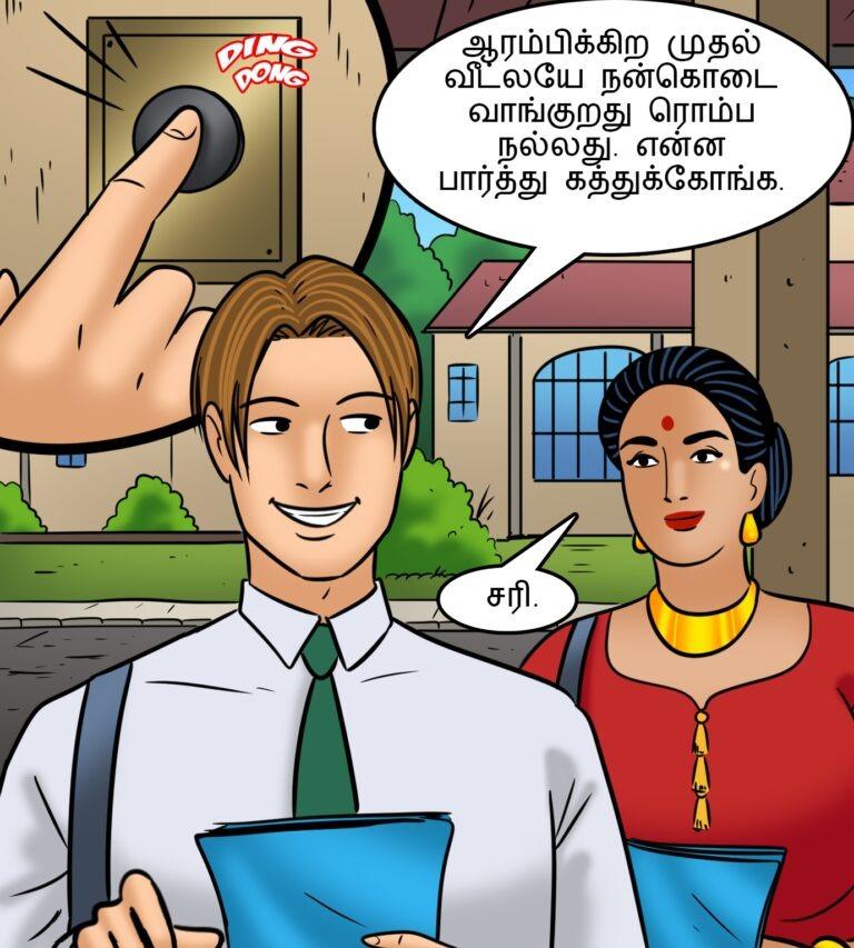 Velamma - Episode 110 - Tamil - Page 009