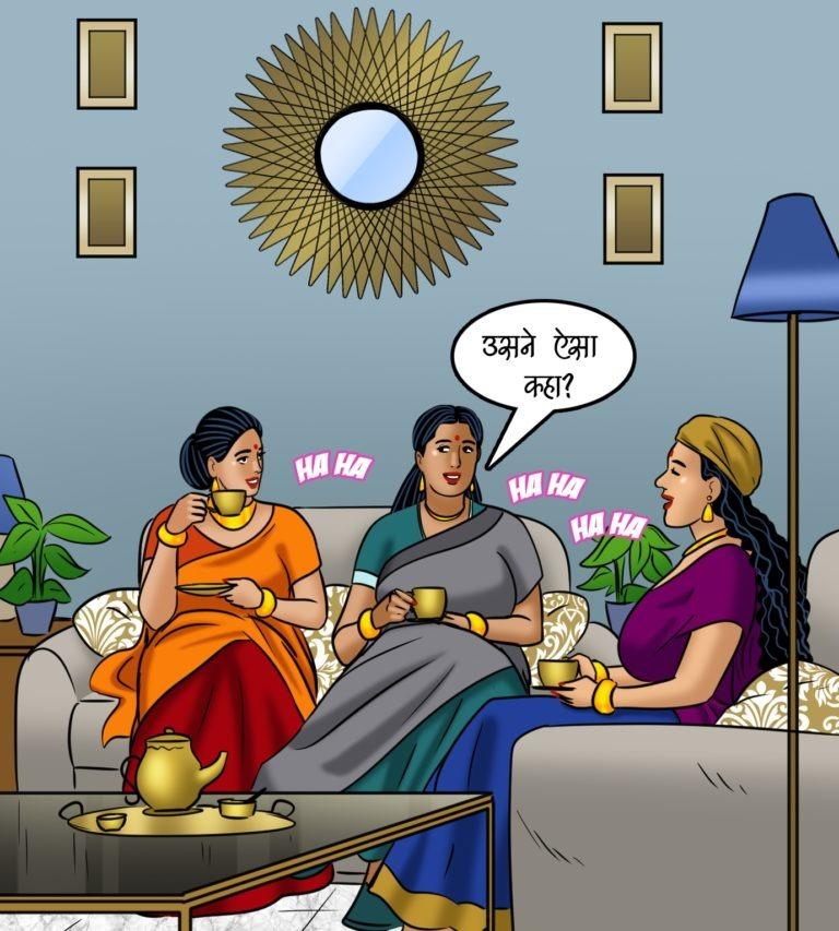Velamma - Episode 111 - Hindi - Page 001
