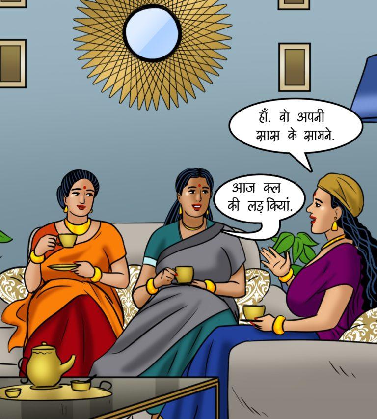 Velamma - Episode 111 - Hindi - Page 002