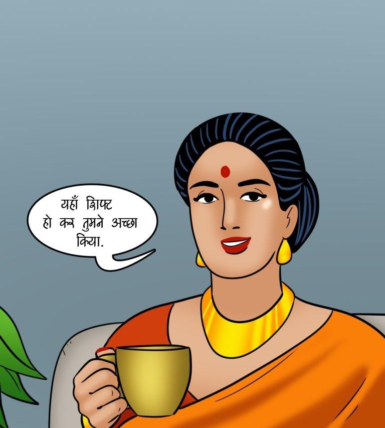 Velamma - Episode 111 - Hindi - Page 003