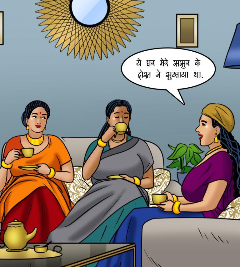Velamma - Episode 111 - Hindi - Page 004