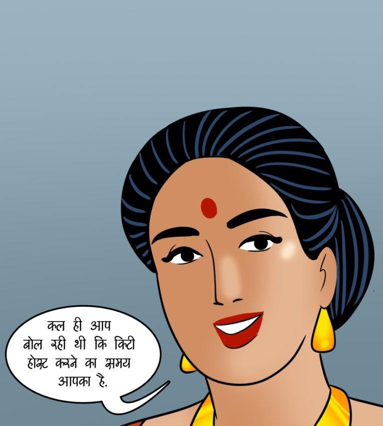 Velamma - Episode 111 - Hindi - Page 006