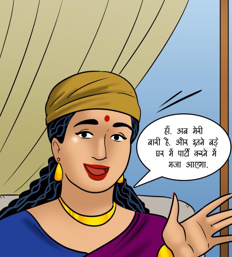 Velamma - Episode 111 - Hindi - Page 007