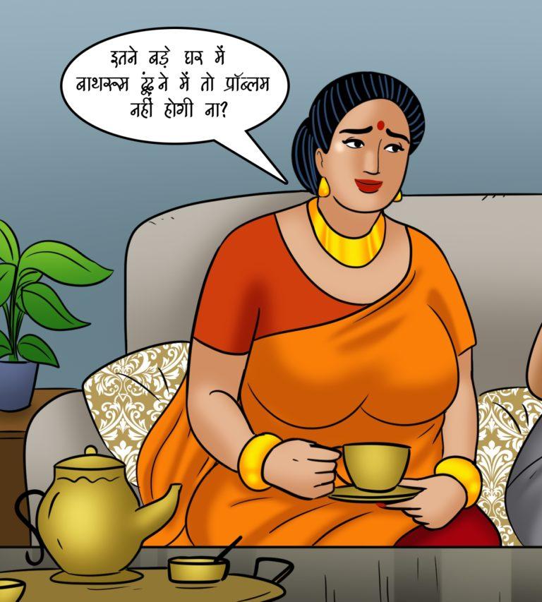 Velamma - Episode 111 - Hindi - Page 008