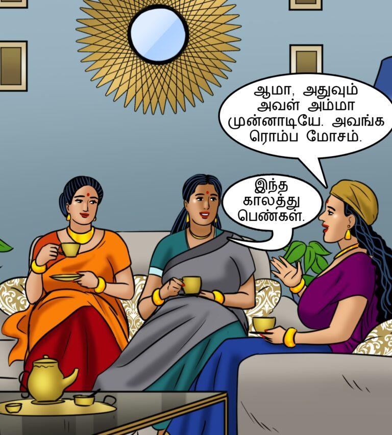 Velamma - Episode 111 - Tamil - Page 002