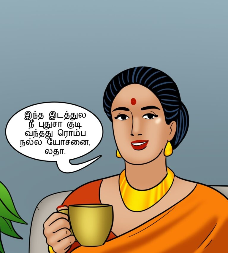 Velamma - Episode 111 - Tamil - Page 003