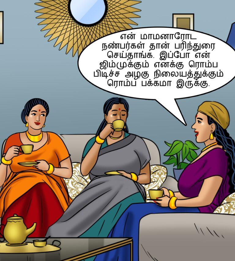 Velamma - Episode 111 - Tamil - Page 004
