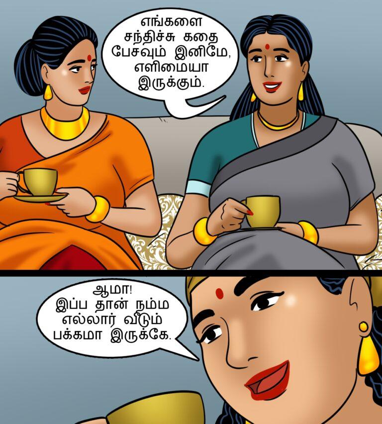 Velamma - Episode 111 - Tamil - Page 005