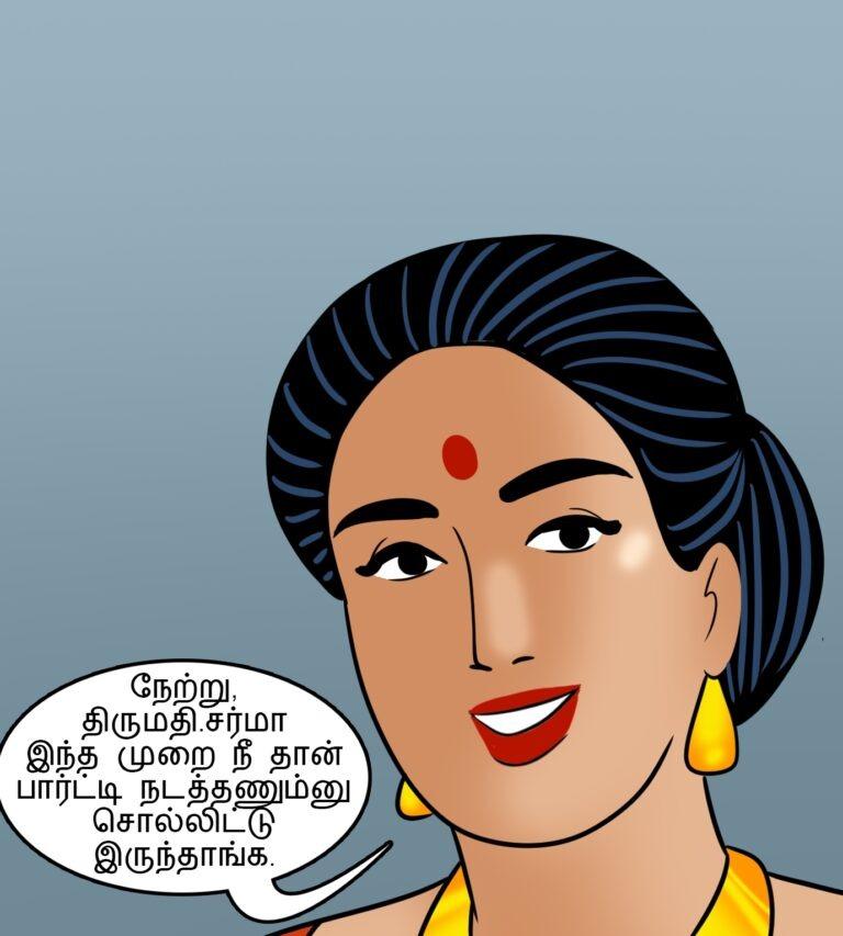 Velamma - Episode 111 - Tamil - Page 006
