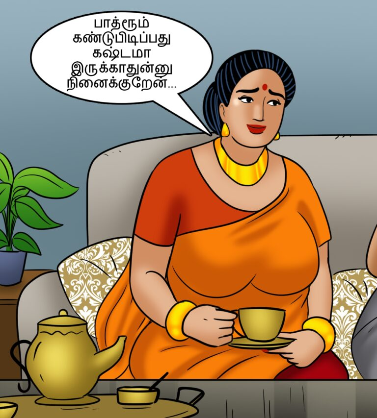 Velamma - Episode 111 - Tamil - Page 008